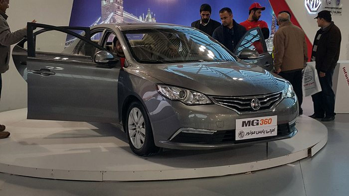 MG 360 (قیمت : 50 میلیون تومان)
